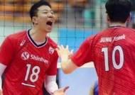 한국 남자 배구, 대만 완파…아시아선수권 4강 가능성