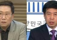 [라이브썰전] 양정철·백원우 '불출마'…민주당 '물갈이 공천' 예고?