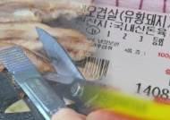 정육점 돼지고기 가격 '들썩'…식당선 손님 줄까 '한숨'