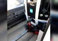 부산서 전동휠체어 탄 70대 여성 지하철 선로 추락