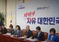 """[라이브썰전] '삭발 릴레이' 한국당…나경원 """"조국 직무정지 가처분 검토"""""""