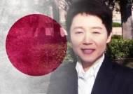 조선통신사가 흉악범죄집단?…막가는 '일 정치인 망언'