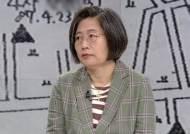 """[인터뷰] 이수정 교수 """"무기수 이춘재, 범행 자백 가능성 희박"""""""
