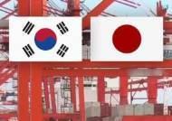 """정부 """"일본 기업들의 한국 수출 감소…경제보복 타격"""""""