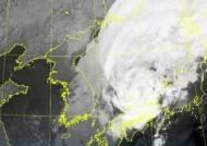 한반도 지나간 태풍 '타파' 오후 소멸…쌀쌀한 가을 성큼