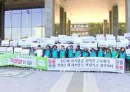 30년 만에 문 닫은 서울대 학생식당…'이유 있는 파업'