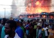 인도네시아령 파푸아서 반정부 시위…최소 20명 숨져