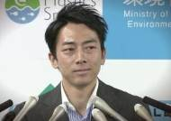 """""""기후변화 문제, 섹시해야""""…일 '포스트 아베' 발언 논란"""