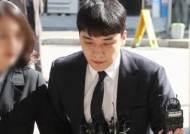 '원정도박' 승리 재소환…경찰, 환치기 혐의 집중 조사
