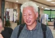 류석춘 '교양수업' 예정대로…연세대 총학 '파면 촉구'