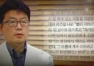 [Talk쏘는 정치] 임세원 교수 '의사자 불인정' 논란