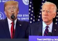 녹취록 직접 공개…'바이든 의혹'으로 시선 돌리는 트럼프