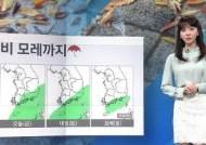 [날씨] 구름 많고 흐림…일요일까지 남부·제주 곳곳 비