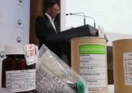 '발암 우려' 위장약…잔탁 등 269종 판매·처방 금지