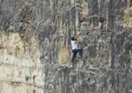 [해외 이모저모] 스파이더맨?…맨손으로 알프스 암벽 등반
