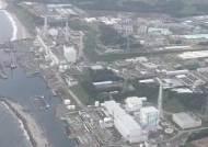 """""""후쿠시마 저농도 오염수부터""""…일, '해양 방출' 굳히기"""