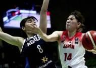 한국 여자농구 대표팀, 아시아컵 4위…일본 4연패