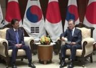 """""""아세안회의 때도 한·일 정상회담 없을 것"""""""
