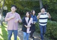 '한끼줍쇼' 백지영-홍현희, 주민도 우려한 험난한 한 끼 도전
