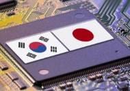 '수출규제 조치' 일본에 부메랑…한국보다 타격 더 컸다