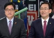 [맞장토론] 국감-광장정치 '조국 블랙홀'…여야 생각은?