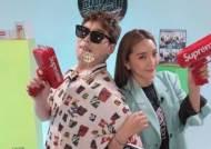 JTBC 스튜디오 룰루랄라, 랜선 수다 쇼핑쇼 '팔았수다' 런칭