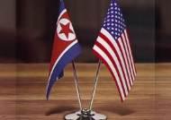 북·미, 비핵화 실무협상 앞두고 '예비접촉'…장소는 비공개