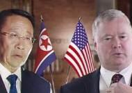 '비핵화-상응조치' 큰 입장차…북·미 다시 안갯속으로