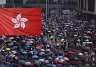 홍콩 도심 곳곳서 '복면 금지법 반대' 시위…충돌 격화