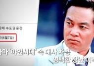 """""""지원자 사딸라!"""" 코레일 서류전형 떡하니 합격? 왜"""