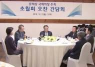 """이해찬 대표 """"정쟁의 장으로 변질""""…초월회 불참"""