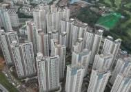[반짝경제] '수상한 부동산 거래' 조사…10·1 대책 전망은?