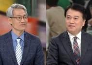 [맞장토론] 휴식권 vs 교육권…'학원 일요 휴무제' 찬반