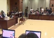 국감 6일째, 곳곳 '조국 설전'…여상규 '패트 외압 논란'