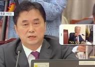 """여상규, 김종민에 """"XX"""" 발언 논란…민주당, 윤리위 제소"""