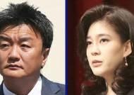 '이부진 부부' 이혼소송 대법으로…임우재, 판결 불복 상고