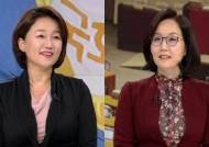[맞장토론] '조국 충돌·막말 국감·광장 정치'…출구는?
