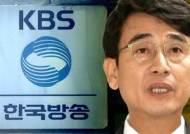 KBS 반박에 유시민 재반박…자산관리인 '김경록 인터뷰' 공방