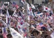 광화문서 2차 대규모 집회…한국당 의원들은 개별 참여