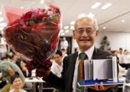 노벨화학상, '리튬이온 배터리' 미·일 학자 3명…일본 '들썩'