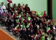 이란, 축구장에 여성 관객 입장 허용…38년 만