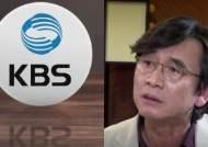 [라이브썰전] '김경록 인터뷰' 후폭풍…유시민 vs KBS 공방 격화