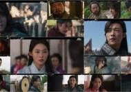 '나의 나라' 역사의 소용돌이에 휘말린 양세종X우도환X김설현 운명은?