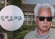 """'위안부 망언' 류석춘, 이번엔 """"전태일 착취 없었다"""""""