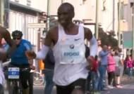 킵초게, 인류 최초 마라톤 2시간 벽 돌파…1시간59분40초