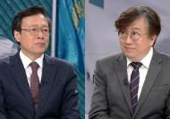 [맞장토론] 조국 법무장관 사퇴…검찰개혁·정국 전망은?