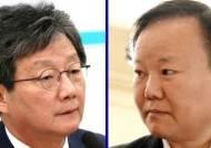 '조건부 보수통합' 유승민에…김재원, 원색 비난 공세