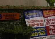 [속보] 서울 지하철 파업 철회…노사협상 극적 타결