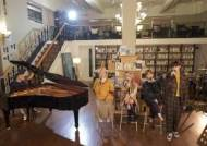 책X음악의 만남 '멜로디책방', 첫 Book-OST '코코' 공개