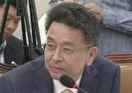 """[라이브썰전] 이철희 """"검사 블랙리스트 있나""""…대검 """"근거 없는 주장"""""""